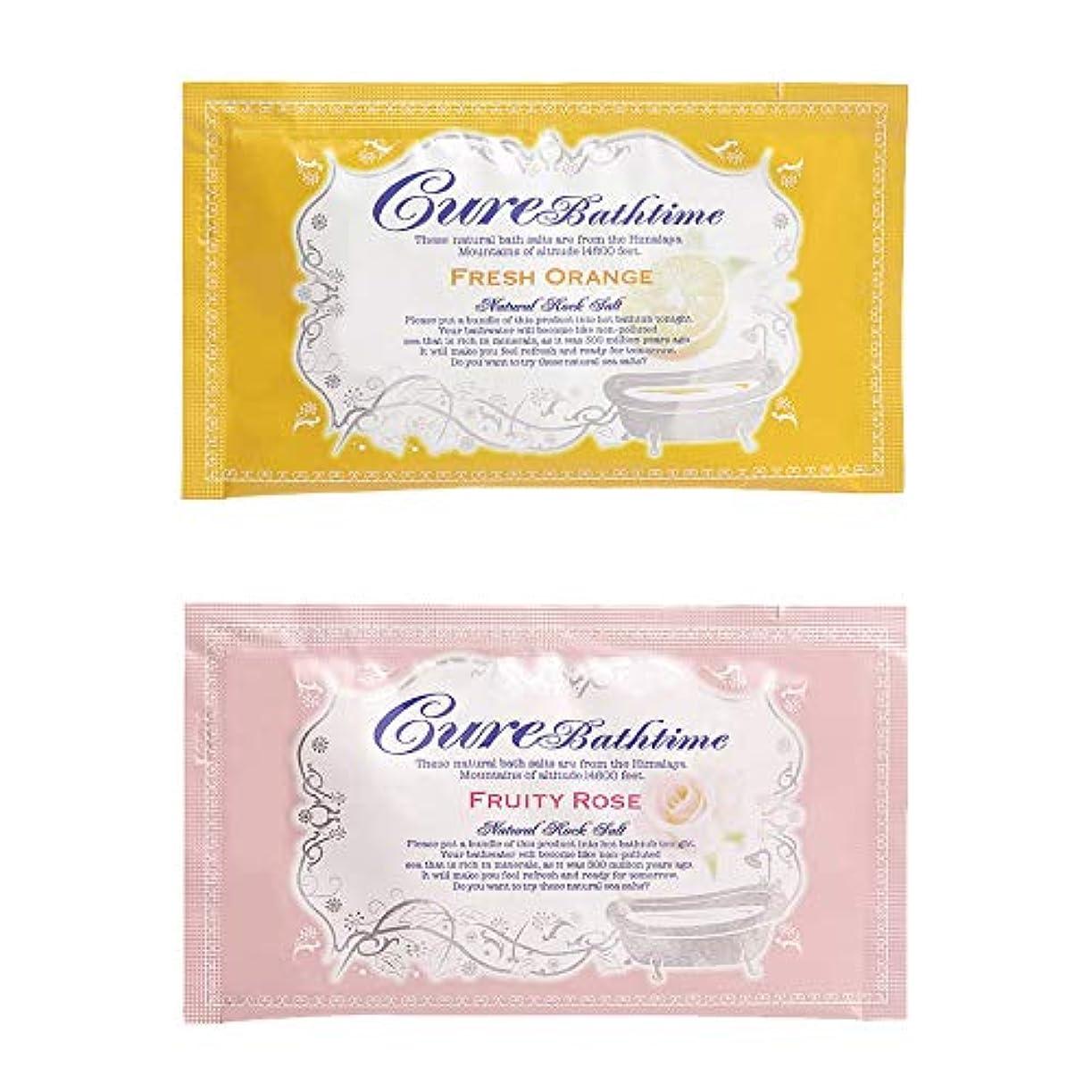 汚れるコンパイルCureバスタイム Bathtimeセット(フルーティローズの香り8包?フレッシュオレンジの香り8包 20g×16包セット)