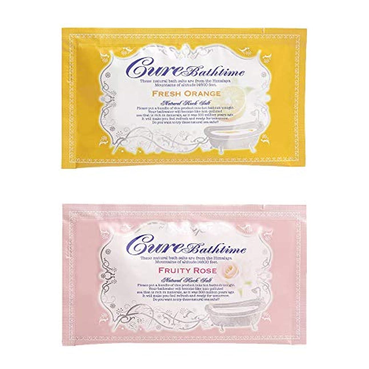 ヶ月目食品肘Cureバスタイム Bathtimeセット(フルーティローズの香り5包?フレッシュオレンジの香り5包 20g×10包セット)