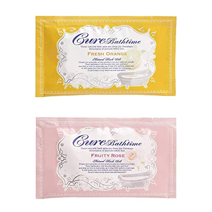 栄光の現実的役割Cureバスタイム Bathtimeセット(フルーティローズの香り8包?フレッシュオレンジの香り8包 20g×16包セット)