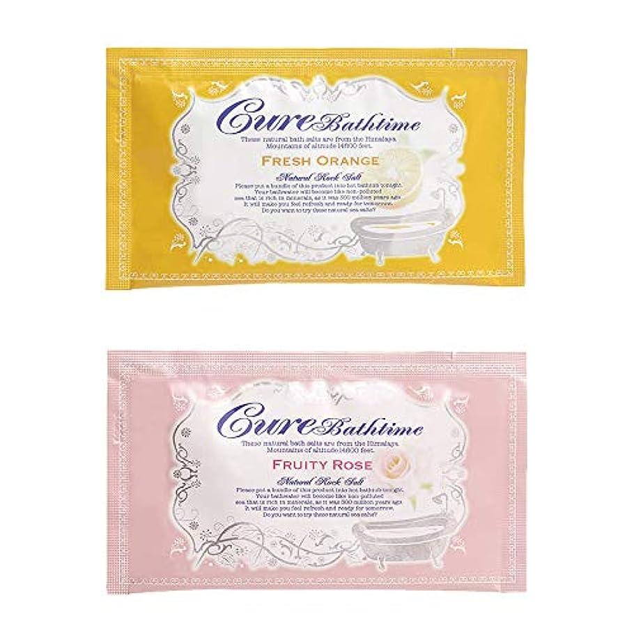 資産物語仮定、想定。推測Cureバスタイム Bathtimeセット(フルーティローズの香り5包?フレッシュオレンジの香り5包 20g×10包セット)