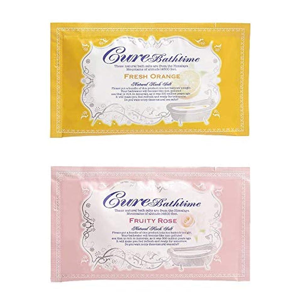 雲タイプ争うCureバスタイム Bathtimeセット(フルーティローズの香り5包?フレッシュオレンジの香り5包 20g×10包セット)