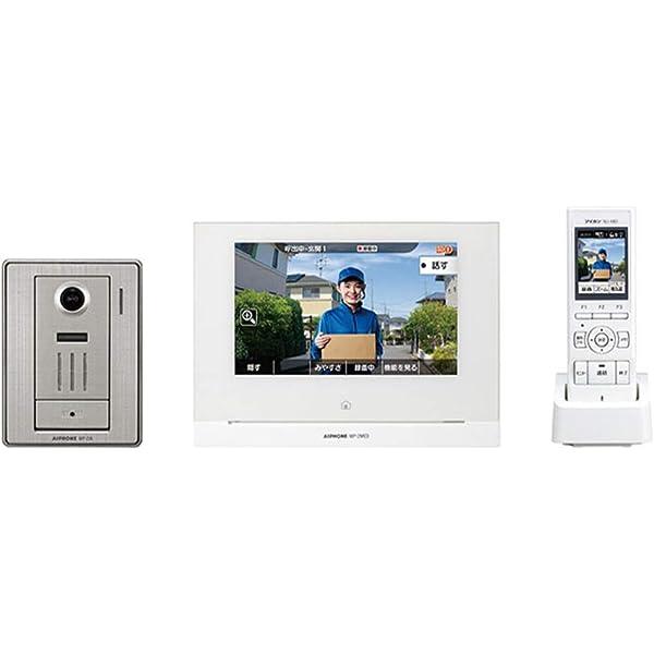 Amazon アイホン Wp 24a テレビドアホンセット ワイヤレス対応 2 4タイプ スマートフォン連動 インターホン チャイム