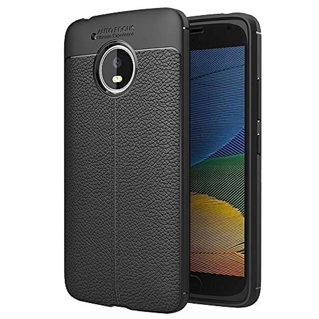 カロリーテメリティレモンWTYD 電話アクセサリー Motorola Moto G5 レイシ·テクスチャTPU保護バック·カバー·ケース 電話使用 (Color : Black)