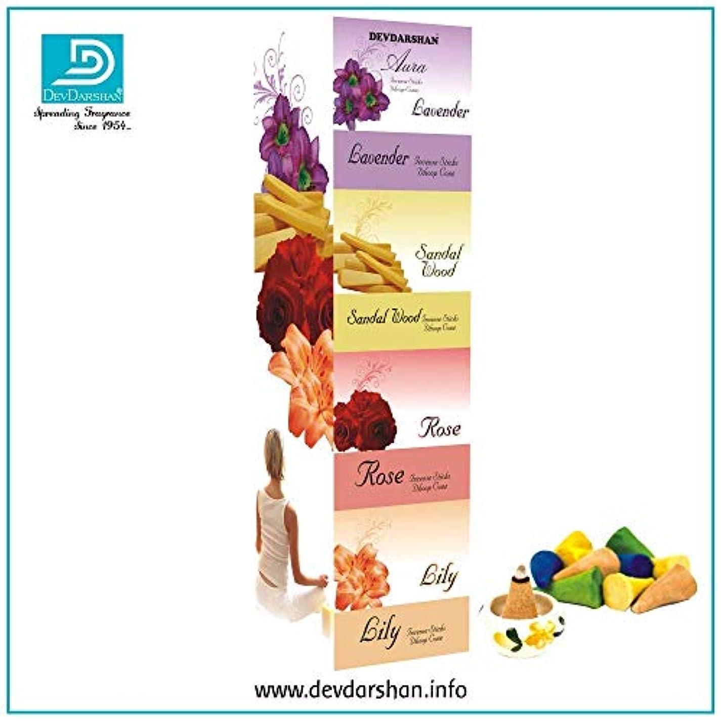 流産匹敵します高潔なDevdarshan Aura Dry Dhoop Cones (Lavender, Sandalwood, Rose, Lily) 3 Units of 40g Each Fragrance, Pack of 12 Units