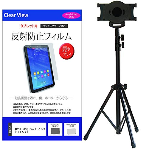 メディアカバーマーケット APPLE iPad Pro 11...