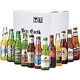 世界のビール12本 飲み比べギフトセット 【エストレージャダム、バスペールエール、ドレハー、ビンタン、プリムス、コロナ】 専用ギフトボックスでお届け