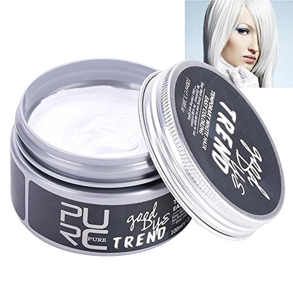 ポンプ偏見動脈色の毛のワックスの即刻の使い捨て可能な一時的な髪型の染料の泥(白)