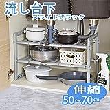 キッチンラック棚収納(キッチンの収納)