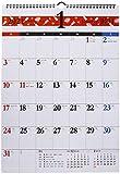 高橋 2021年 カレンダー 壁掛け A3 E12 ([カレンダー])