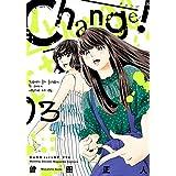 Change!(3) (KCデラックス)