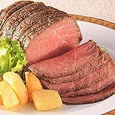 【贈り物にも!】通販で北海道ブランド牛を [白老牛ローストビーフ300g] 急速冷凍でおいしさを閉じ込めました!