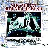 周遊する蒸気船 [DVD]