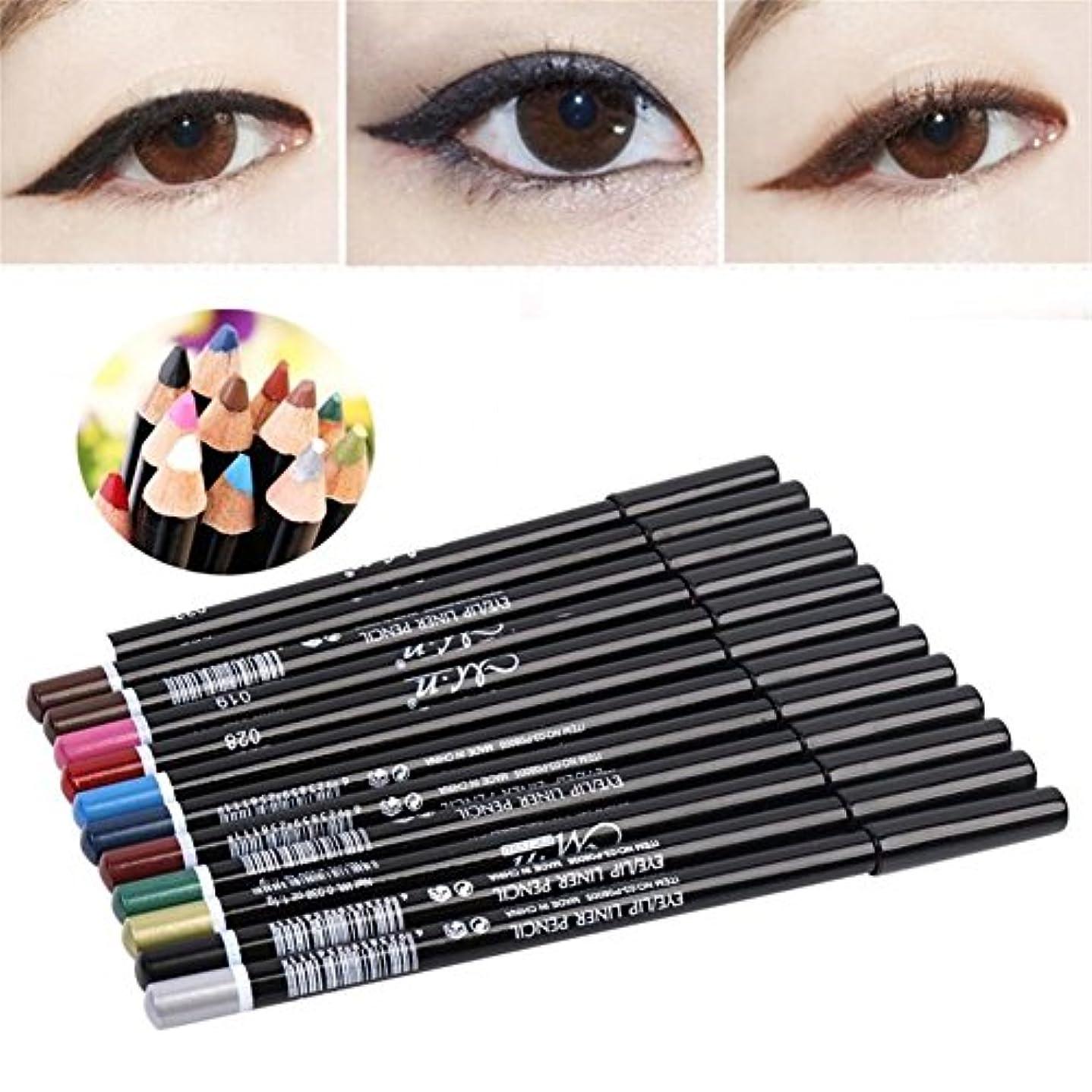 処理する対角線飾るMeily アイライナーペン アイブロウペンシル アイシャドウペン 化粧美容用 12カラー 12本セット
