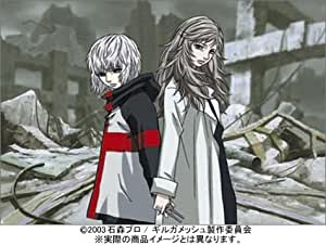 Gilgamesh・ギルガメッシュ・第一巻 [DVD]
