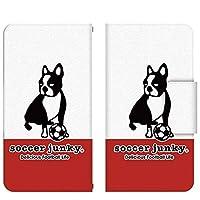 au シャープ AQUOS SERIE mini (SHV38) 高級手帳 soccer junky (サッカージャンキー) 汎用手帳型ケース022