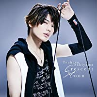 【早期購入特典あり】Crescent Moon(3rdシングル)(DVD付)(MV収録盤)(生写真(全10種中1種ランダム)付)
