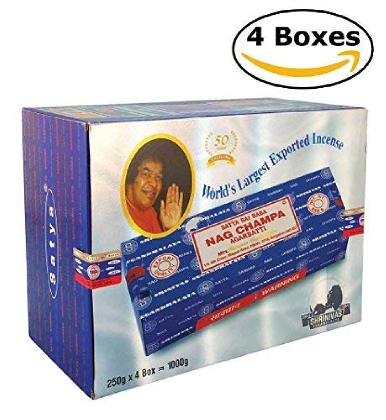 引数上級カブSai Baba Nag Champa Incense 1000 Gram (1000g - 4 packs) [並行輸入品]