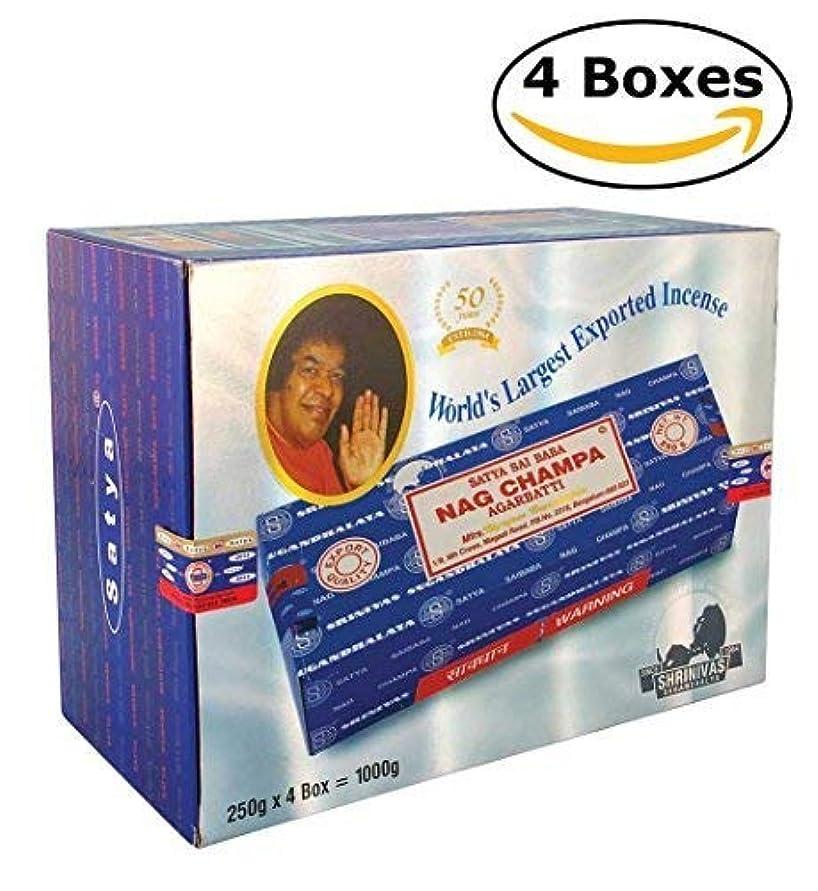 何よりも返済フラッシュのように素早くSai Baba Nag Champa Incense 1000 Gram (1000g - 4 packs) [並行輸入品]