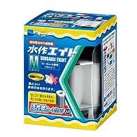 水作エイトM おまとめセット【6個】