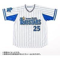 横浜DeNAベイスターズ ハイクオリティーレプリカユニフォーム(横浜ブルーホーム)