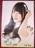 AKB48 大森美優 AKB48 グループ 感謝祭 ランクインコンサート ランク外コンサート 会場限定 生写真 1種コンプ