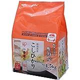 【精米】新潟県産 生鮮米 白米 こしひかり 4.5kg 平成30年産