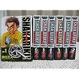 SHAKARIKI! シャカリキ! (ワイド版) 全7巻 完結セット 【コミックセット】