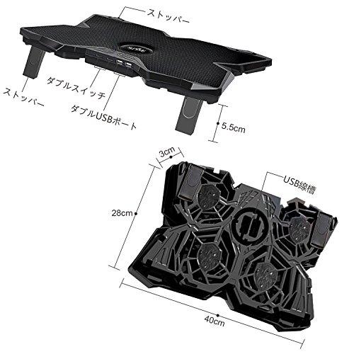 ノート パソコン 冷却ファン AngLink ノート pc クーラー 冷却台 ps4 冷却パッド 超静音ファンusb 風量調節可能 USBポート2口 LED搭載 USB接続 4ファン 13.3 14 15.6 17インチ対応