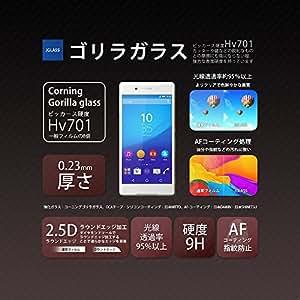 JGLASS 【ゴリラガラス】 Xperia Z4 フィルム 強化ガラス 液晶保護フィルム エクスペリアZ4 強化保護ガラス ビッカーズコードHv701 硬度9H 0.23mm XPERIA Z4 保護フィルム SO-03G, SOV31, 402SO 保証あり