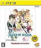 テイルズ オブ エクシリア PlayStation3 the Best
