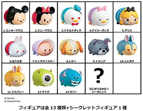 チョコエッグ ディズニー ツムツムセレクションBOX(10個いり)