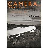 CAMERA magazine(カメラマガジン)6 (エイムック 1480)