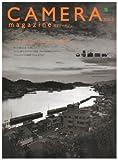 CAMERA magazine(カメラマガジン)6 (エイムック 1480) 画像
