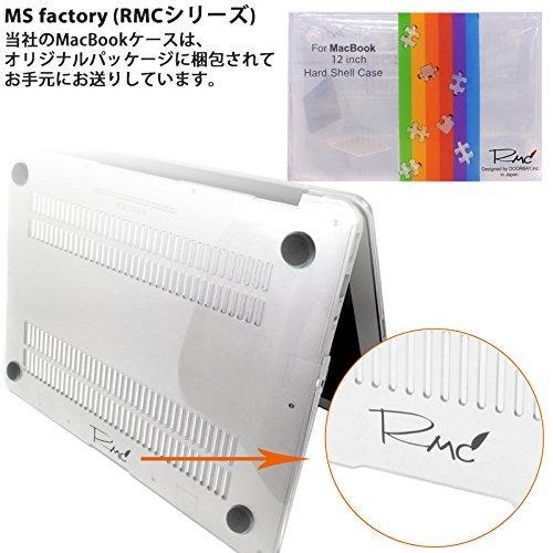 MS factory MacBook 12 ケース + 日本語 キーボード カバー ハードケース Early 2015/Early 2016 対応 マックブック 12 インチ 全13色カバー RMC series マット加工 パープル 紫 RMC-SET12-MPP