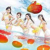 意外にマンゴー(TYPE-D)(初回盤)(DVD付)