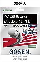 GOSEN(ゴーセン) オージー・シープ ミクロスーパー16 ノンパッケージ20張SET TS400W20P 1805 W.ホワイト