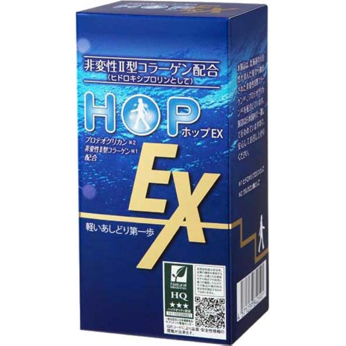 ショートカットモニカキルト非変性II型コラーゲン配合 ホップEX 60粒