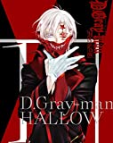 D.Gray-man HALLOW 1(完全生産限定版) [DVD]