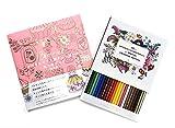 Present すてきなギフト柄いっぱいの塗り絵ブック スペシャル・カラーリング・エディション ([バラエティ])