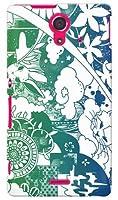 SECOND SKIN kion 「dree green indigo」 / for Xperia UL SOL22/au ASOL22-ABWH-193-K586