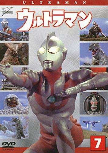 ウルトラマン Vol.7 [DVD]の詳細を見る
