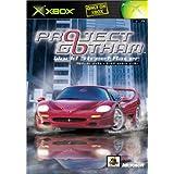 Project Gotham:World Street Racer