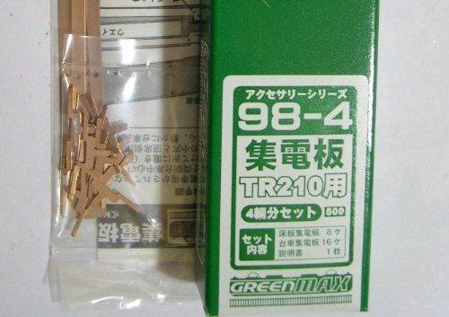 グリーンマックス 98-4 集電板TR210用 4両 B