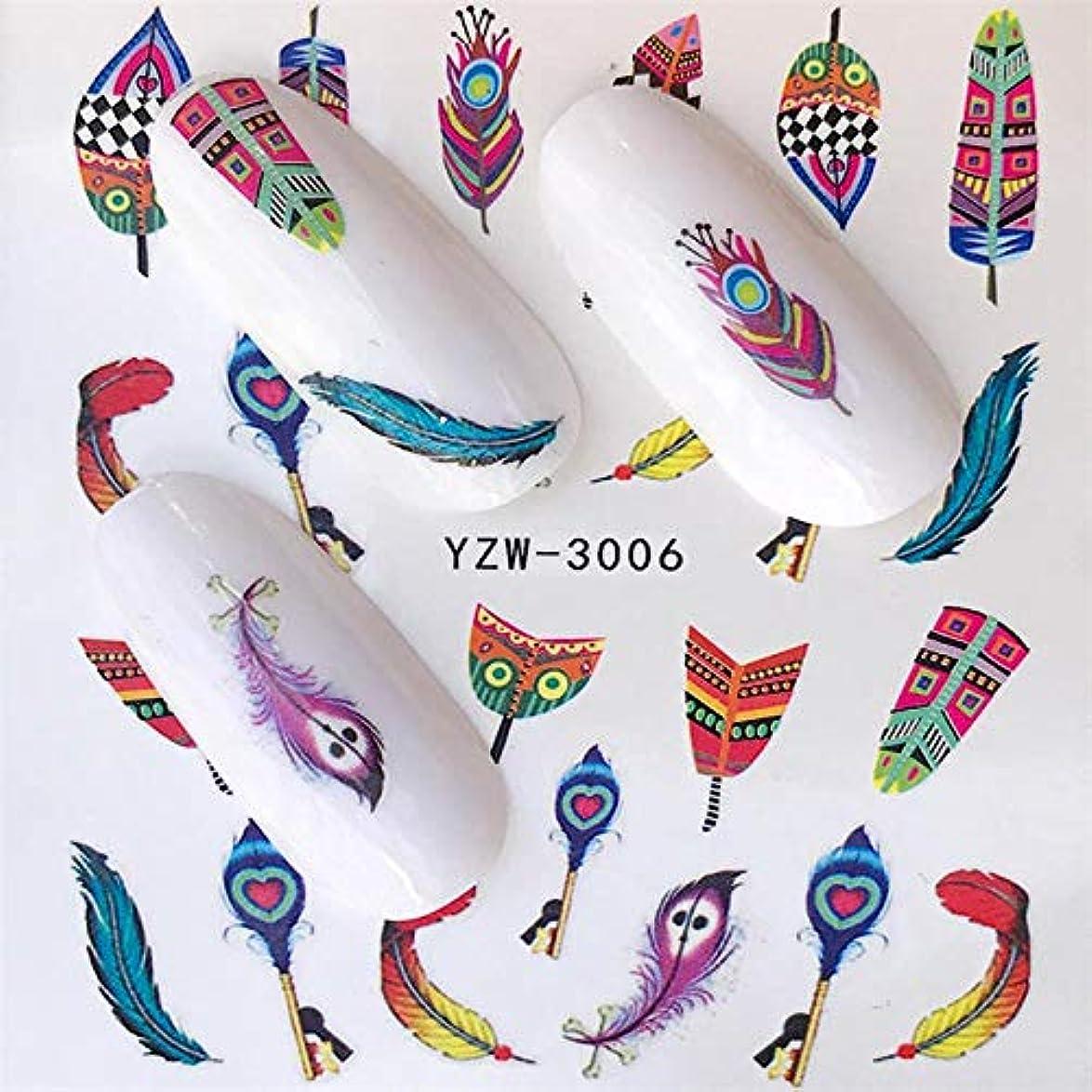 航空便教育学はずSUKTI&XIAO ネイルステッカー 1ピースファッションローズフラワーネイルアート水転写ステッカーデカールヒント装飾diy用ネイルアクセサリー、Yzw-3006