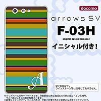 SHV37 スマホケース ARROWS SV ケース アローズ SV イニシャル ボーダー ターコイズ nk-f03h-702ini E