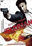 ザ・ガンマン [DVD]