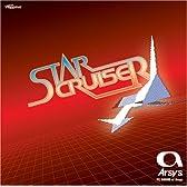 STAR CRUISER~PC SOUND of ARSYS~