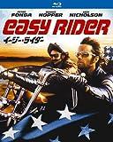 イージー★ライダー [Blu-ray]