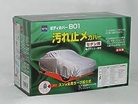 08-701 ケンレーン B01ボディカバー No.1 シルバー 代引不可