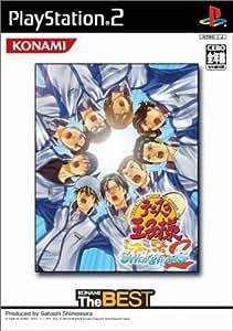 テニスの王子様 SWEAT & TEARS2 (コナミ ザ ベスト)